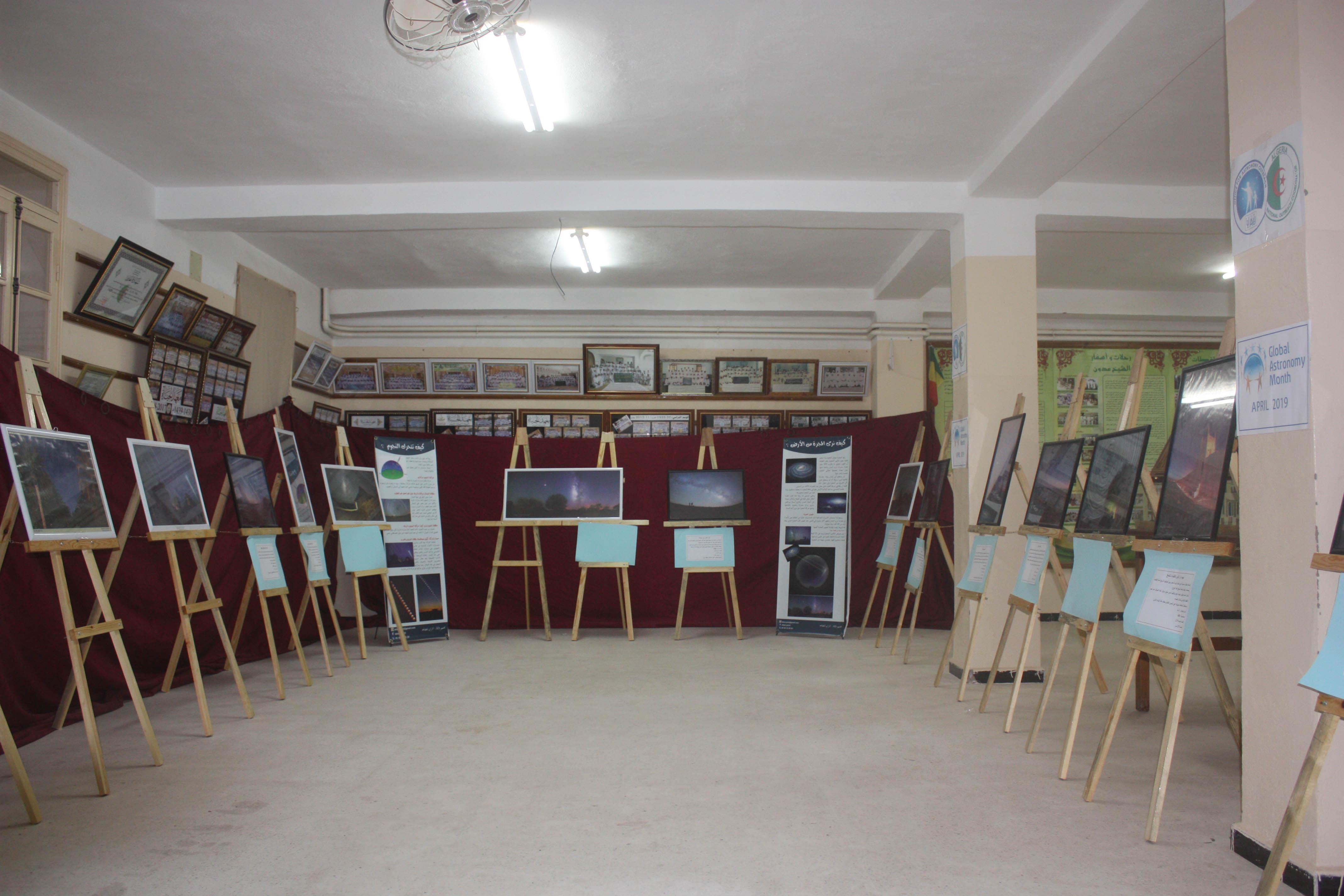 astrophotos exhibition