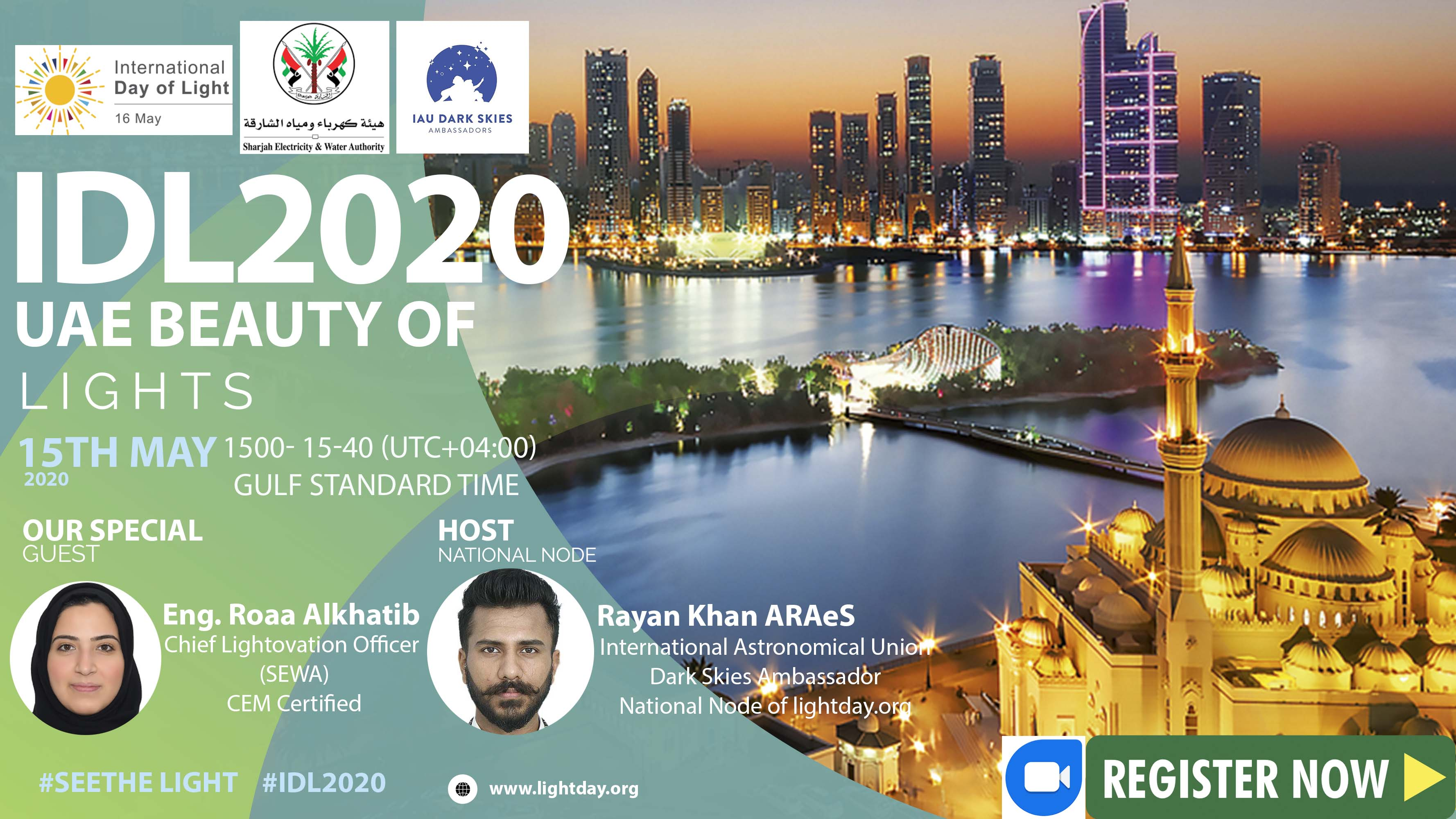 IDL2020 UAE BEAUTY OF LIGHTS